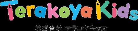 株式会社Terakoya Kids / テラコヤキッズ