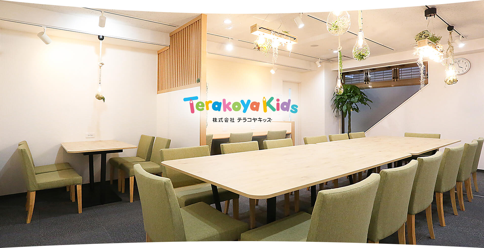 Terakoya Kids