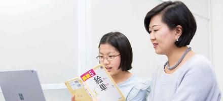 親子英語協会